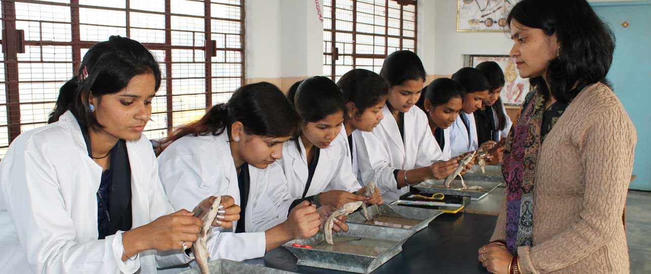 best science college in Uttar Pradesh